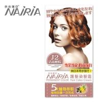 [NAIRIA Nara Mi Asia] hair brown hair cream -J2 fresh juniper 40ml + 40ml