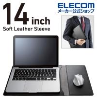 (elecom)ELECOM 14-inch NB leather inner pocket (dual use for mouse pad)-jet black