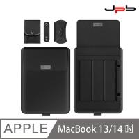 [JPB] MacBook Pro/Air Notebook Stand Storage Liner Bag Combination-13/14 inch-Black