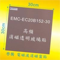 (譽騰)High-frequency electromagnetic waves from mobile phone base station _ _ degaussing transparent glass paste