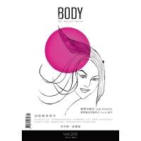BODY體面_第210期
