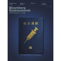 彭博商業周刊/中文版_第218期