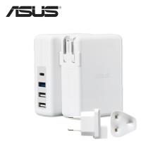 ASUS 48W旅行充電器