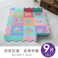 (APG)Castle skillful floor mat-transportation (1 in)