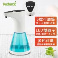 Household infrared automatic sensor soap dispenser