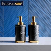 (bencross)bencross original heart | black marble stainless steel lotion bottle