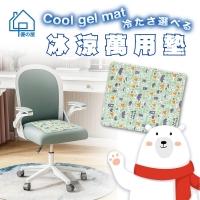 (優屋)You  House Ice Cool Universal Mat-Forest Party 60*50cm