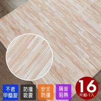 咖啡色拼花木紋大巧拼地墊(16片裝-適用2坪)