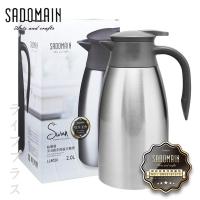 (SADOMAIN)Sandman 316 vacuum insulated swan pot-2000ml-stainless steel color