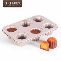 (Chefmade)[United States Chefmade] French Claret 6 nonstick baking tins (CM034)