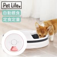 (Pet Life)Pet Life Smart Timed Quantitative Pet Feeder/Six Hole Separate Automatic Rotating Feeder Powder White