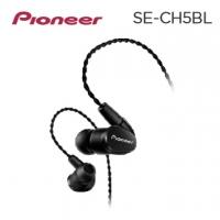 (Pioneer)Pioneer SE-CH5BL closed moving ear type earphone
