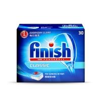 (Finish)Singles strong bright Finish dishwasher washing ball (30)
