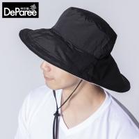(deparee)【Tibale】Waterproof Quick-drying Sun Hat UPF50-Black