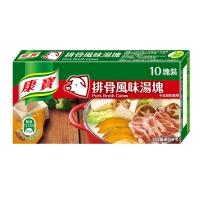 《康寶》排骨湯塊100g(10塊/盒)