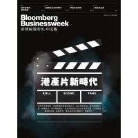 彭博商業周刊/中文版_第220期