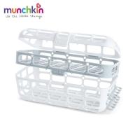 (munchkin)Munchkin-small basket for dishwasher-gray