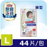 (大王)GOO.N King Diapers Domestic Version Muscle Comfort Series-Pants Type L (44pcs/pack)