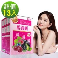 DV Desi Weimeng-Mellow Yangyan (10 packs/box) x13 box set