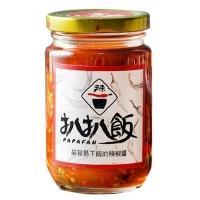 【扒扒飯】雙椒醬 260g
