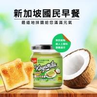 豐一 咖椰吐司抹醬-椰香原味(270g)