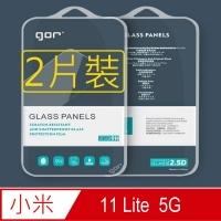 GOR for 小米11 Lite 鋼化玻璃保護貼9H(2片裝)