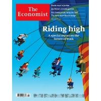 THE ECONOMIST 經濟學人雜誌2021/4/10