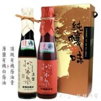 桃米泉頂級有機蔭油膏+有機白蔭油 410ml(2入禮盒組)