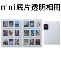 Fuji film transparent mini album