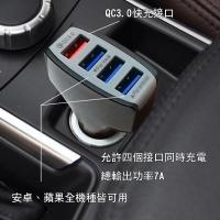 (A-GOOD)【A-GOOD】 QC3.0 four-hole intelligent control car charger