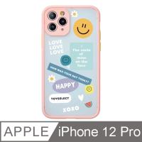 (toyselect)[TOYSELECT] iPhone 12 Pro Smilie Smile Collage World Matte Anti-drop iPhone Case-Mianmianfen