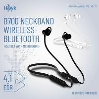 Hawk B700頸掛式藍牙耳機麥克風-(黑)