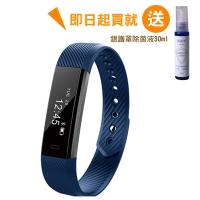時尚運動智能手環 西歐科技 CME-X8-H60(海靛藍)