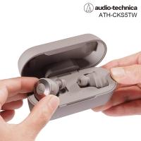 (Audio-Technica)[Welfare] Audio-Technica ATH-CKS5TW Khaki True Wireless Earphone