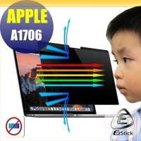 APPLE MacBook Pro 13 series special magnetic anti-blue light anti-glare anti-peep film privacy film