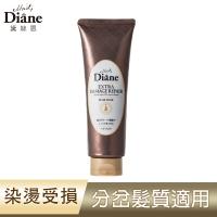 (Moist Diane)Moist Diane Perfect Repair Extremely Moisturizing Hair Mask 150g