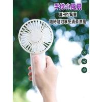 Handheld small fan (F6-1)-pink
