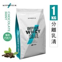 【英國 MYPROTEIN】ISOLATE 分離乳清1kg (薄荷巧克力)