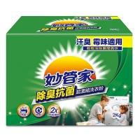 (妙管家)Miao Butler-Super Concentrated Washing Powder 2000g (Deodorant and Antibacterial)