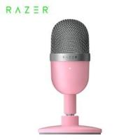 (razer)Razer Seiren Mini Magic Sound Siren (Pink Crystal) USB Microphone