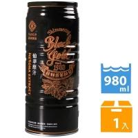 仙草原汁 (980ml)