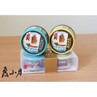 帆船牌 度小月 香菇肉燥+蝦米肉燥 組(120g x2)