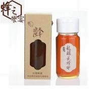【蜂之饗宴】頂級龍眼花蜂蜜700g/瓶
