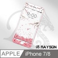 iPhone7/8 Cartoon Sakura Branch Transparent HD Full Version Mobile Phone 9H Protector Mobile Screen Protector