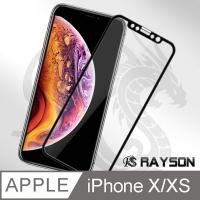 iPhone X / XS Black Soft Edge Carbon Fiber Phone 9H Protective Sticker