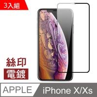 iPhone X / XS Plating Black Screen Printing Mobile Phone Film-Value 3