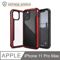 (x-doria)X-Doria Apple iPhone 11 Pro Max (6.5吋) Blade Extreme Shield Series Case - Warm Red