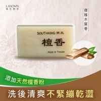 檀香皂100g