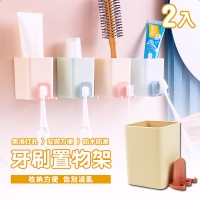 [Hutte vie] Nail-free and non-perforated toothbrush and toothpaste storage rack-pink 2 pcs