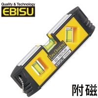EBISU Mini系列 - 防震強磁水平尺 (附磁) 150mm
